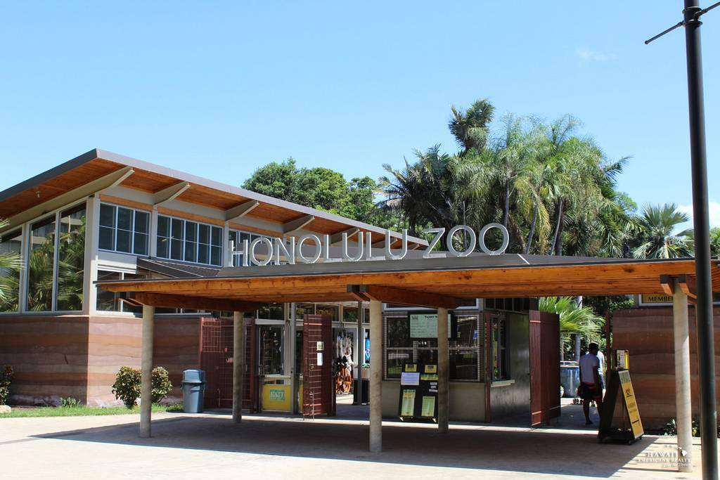 Honolulu Zoo - just 9 mins walk