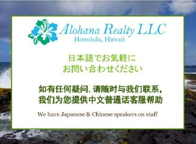 We have Japanese and Chinese speakers on staff