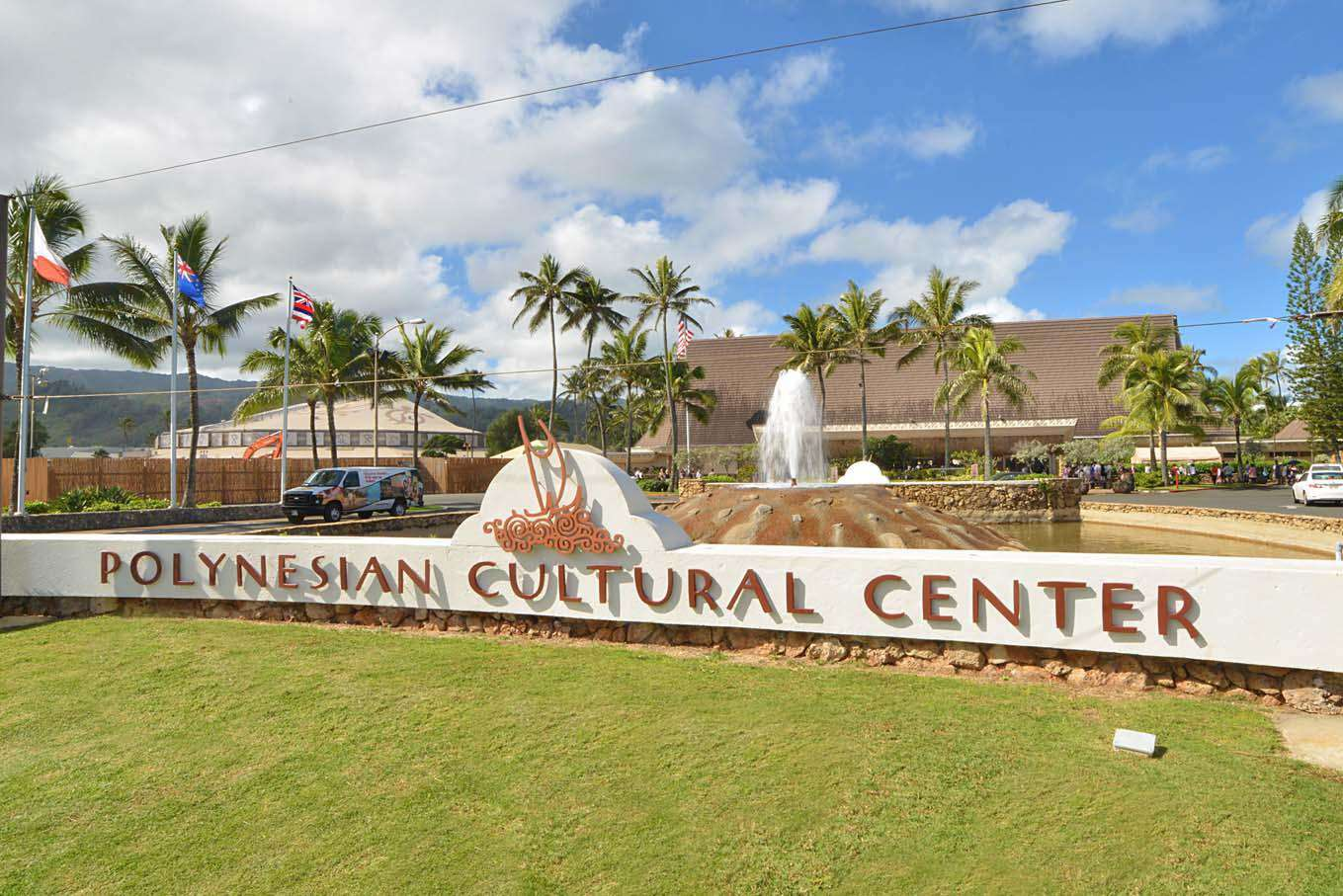 Walk across the street from the ocean side of Tiki Moon Villas to Polynesian Cultural Center